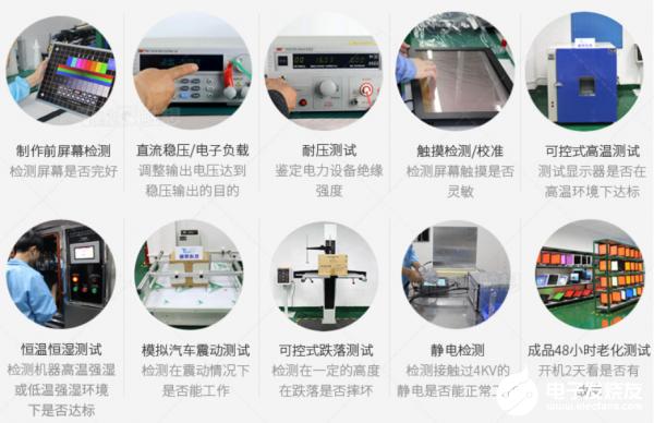 工业触控一体机如何保障强EMC,适用于哪些应用场景