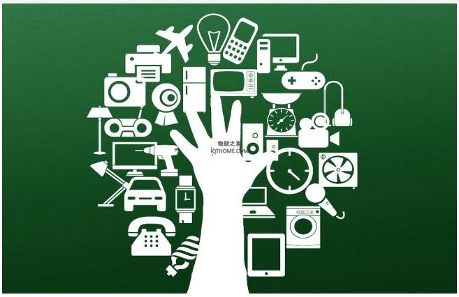 如何借助物聯網讓家電變得更智能