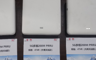 """河北联通携手华为打造5G """"1+3+N""""格局,优..."""