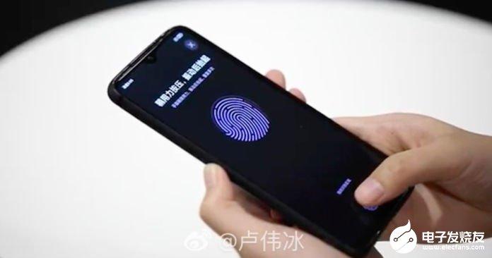 2020年是否有望成為LCD屏下指紋元年?