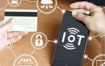 保护物联网网络需要了解的几种相关技术