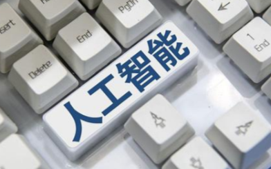 人工智能技術將(jiang)如何促進體(ti)育(yu)事(shi)業的發(fa)展