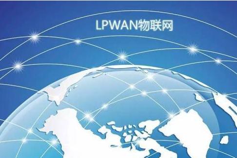 物联网和M2M正在推动全球物联网LPWAN市场的发展