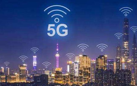 建一个5G基站要花多少钱?