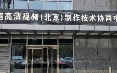 北京电信携手华为完成5G 300M商用验证,加速...