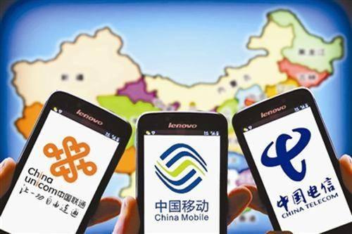 农村4G网络很差,有什么办法解决吗?