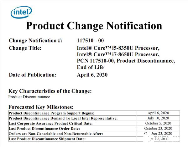 Intel 14nm八代酷睿U系列开始退市 发布仅仅2年半