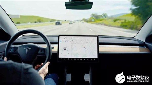 特斯拉最快第3季度上线自动停车功能 可自动检测交...