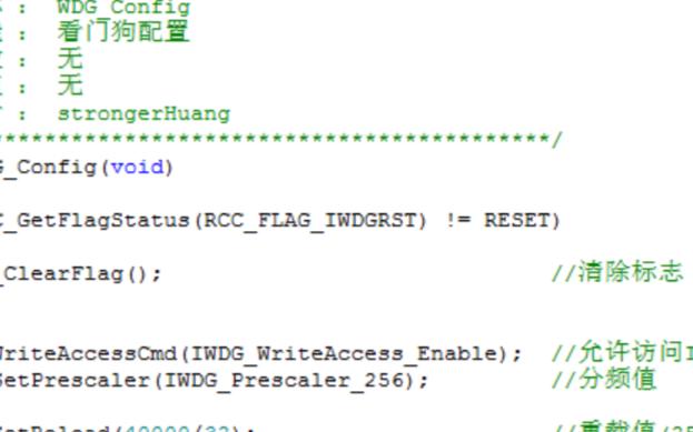 STM32F1_ WDG看门狗(独立+窗口)