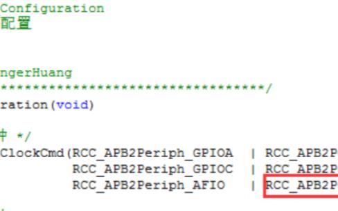 STM32_ USART输入输出的讲解