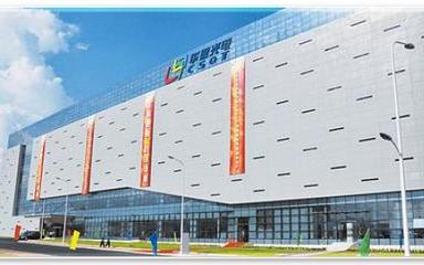 TCL華星(xing)獲(huo)50億增資,全球顯示產(chan)業需(xu)求格局未有根本(ben)性變化(hua)