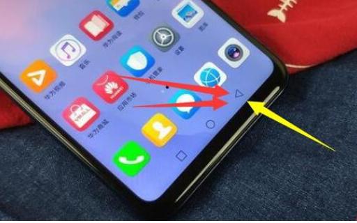显通科技发布手机虚拟按键 SDS ButtonBar解决方案