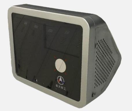 航天科工203所研发出了远距离虹膜识别测温一体机