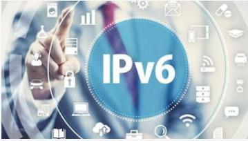 工信部将通过优化IPv6网络的接入能力来扩大数据...