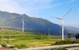 河北省將在山區和丘陵地區組織(zhi)謀劃(hua)風(feng)電項目 範圍涵蓋11個(ge)丘陵縣及14個(ge)山區縣