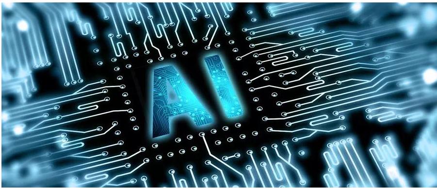 产业智能化如何利用人工智能来守护