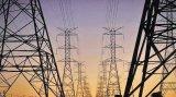 受疫情影響 巴西礦業和能源(yuan)部宣布推遲(chi)能源(yuan)和輸電項(xiang)目招標
