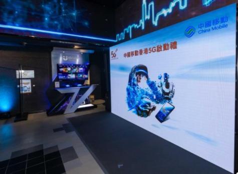 香港首階段推(tui)出的5G網絡覆(fu)蓋(gai)達90%以上xi) 毖擁陀0ms