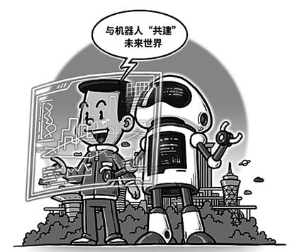 工业互联网将加速推动中国制造向中国智造转型