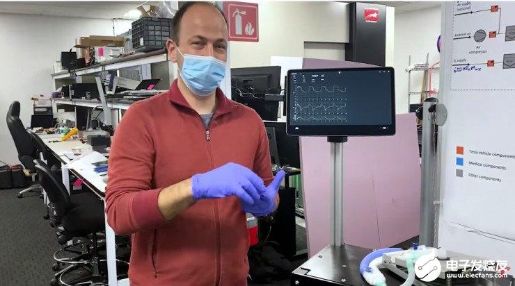 特斯拉呼吸机原型亮相 与Model 3共用零部件