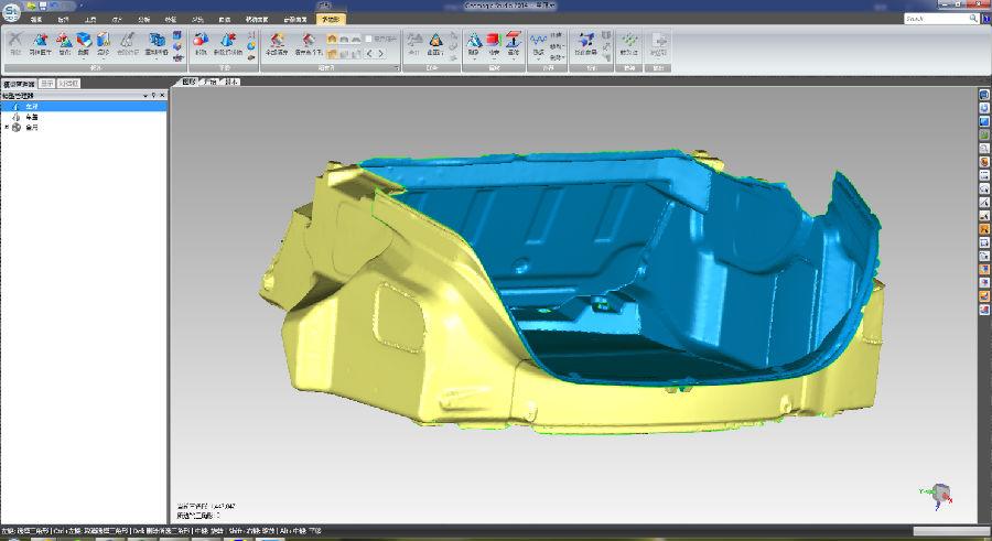 手持式三维激光扫描仪对汽车零件模具质量检测高精度...