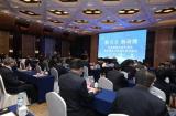 中鸿新晶第三代半导体产业集群项目签约