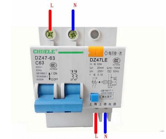 漏電保護器的安裝注意事項