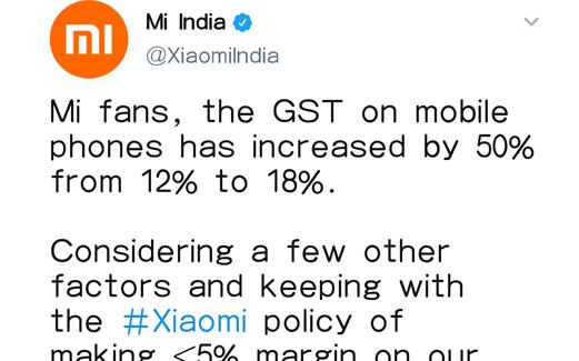 印度GST稅率上調50% 小米等手機廠商價格提高