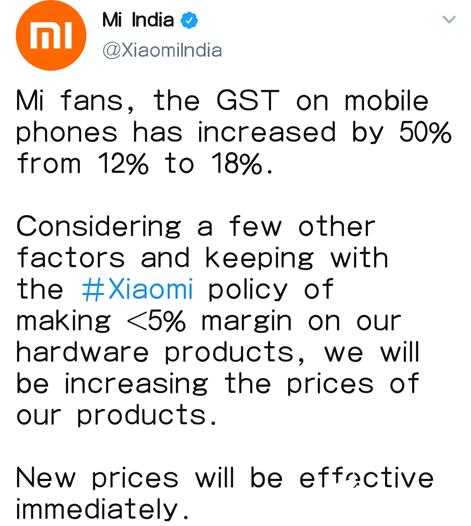 印度GST税率上调50% 小米等手机厂商价格提高