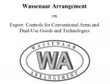 瓦森纳协议增加14nm制程大硅片出口管制