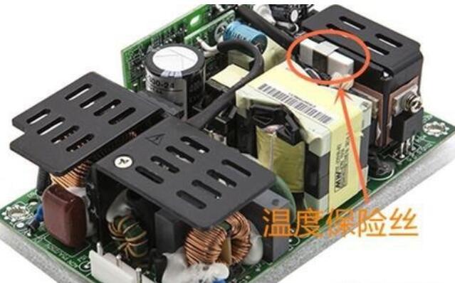 RH230是什么器件_温度保险丝的作用原理