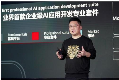 "AI开发的""光合作用"" 是怎样的"