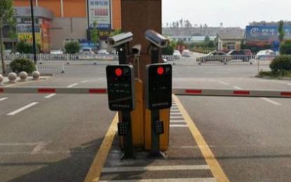 RFID電子車牌系統功能的簡單介紹