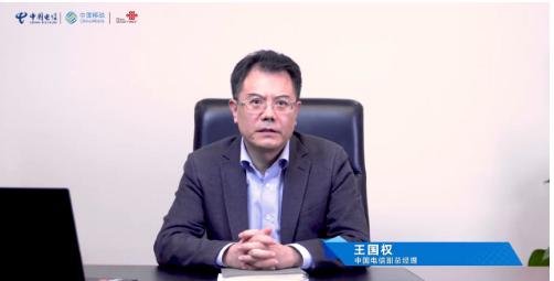 中国电信将与产业伙伴共同打造互利共赢的5G产业新...