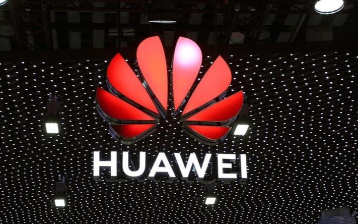 华为宣布今年6月支持5G消息商用;达摩院ISP处理器夜间图像识别精准率提升10%...