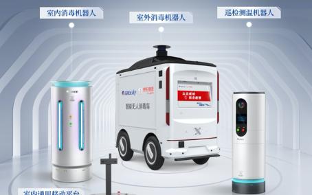 京东物流和格力携手开发国产抗疫机器人
