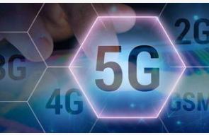 我国正式启动了5G网络切片端到端总体架构标准研制工作