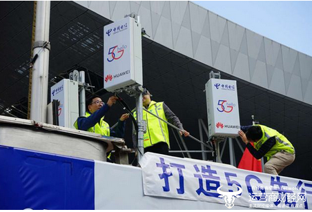 中国电信公布了2020年全年的5G终端规模发展目...