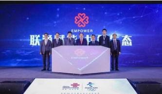 中国联通与华为正式发布了5G全场景AI运营平台