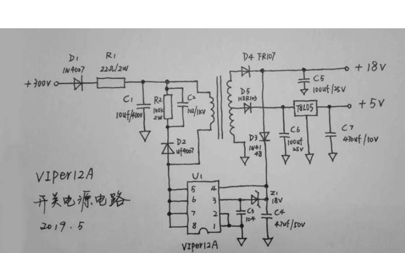 电磁炉保险管故障维修分析详细说明