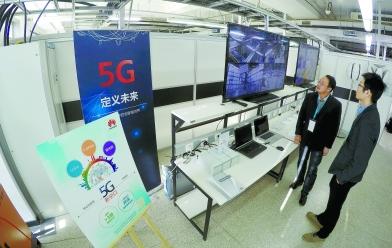 华为与垂天科技共同打造出了5G边缘计算实验室