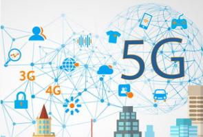 2020年独立组网的5G网络将会如何发展