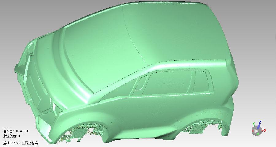 HSCAN三维激光扫描仪汽车油泥对比检测汽车车灯...