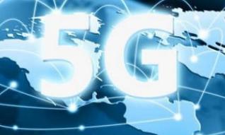 广东省2020年将全面加速5G网络建设争取全省5G用户数达到2000万