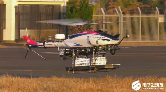 雅马哈与日本航空测试无人机运送海鲜 运送时间大幅缩减