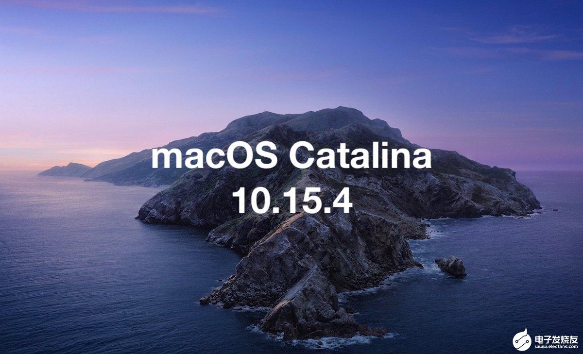 苹果发布MacOS Catalina 10.15.4补充更新 解决FaceTime通话问题