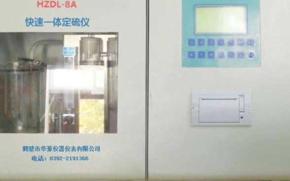 双色模具注塑加工中的热流道技术怎样?