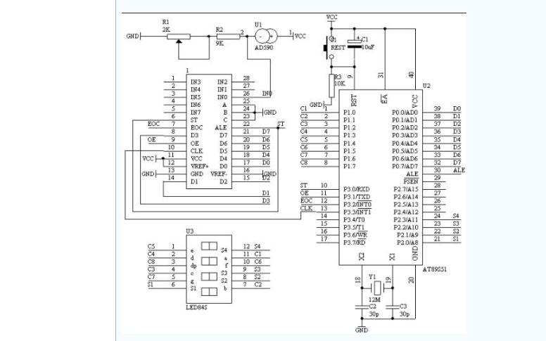 使用单片机实现数字温度计设计的资料详细说明