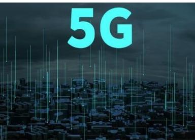深圳计划将于今年8月率先实现5G网络全覆盖