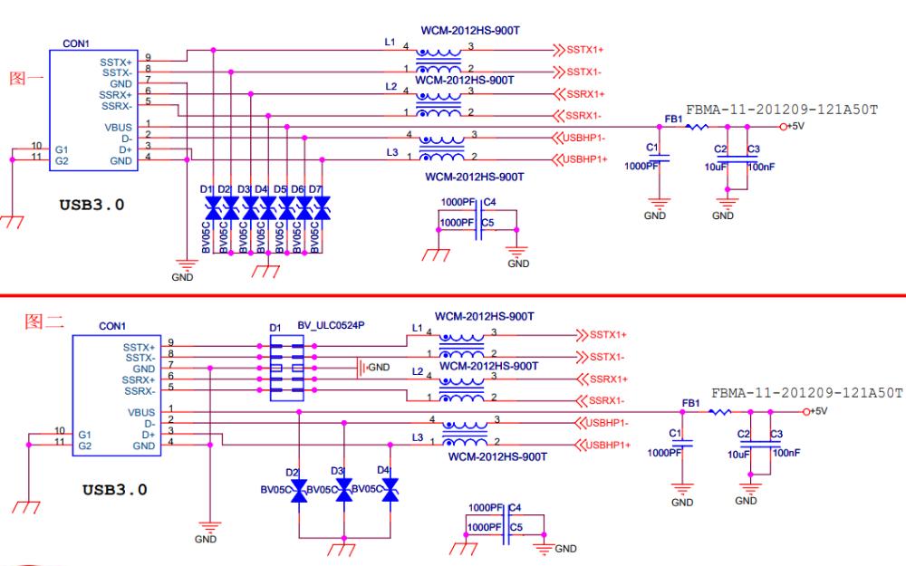 USB3.0接口EMC设计标准电路原理图免费下载